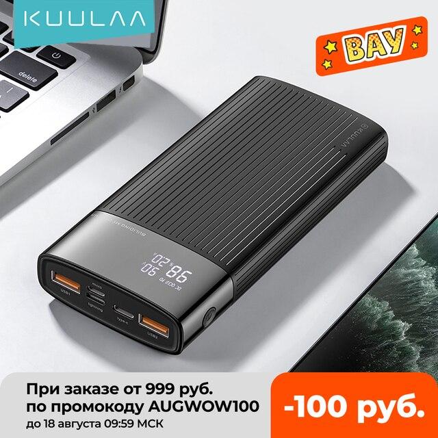 KUULAA Power Bank 20000 мАч QC PD 3,0 1