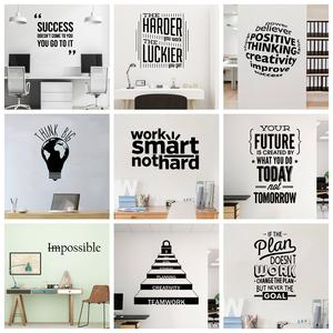 Decals Wallpaper Decoration Wall-Sticker Phrase Classroom Motivational Vinyl Quotes Office