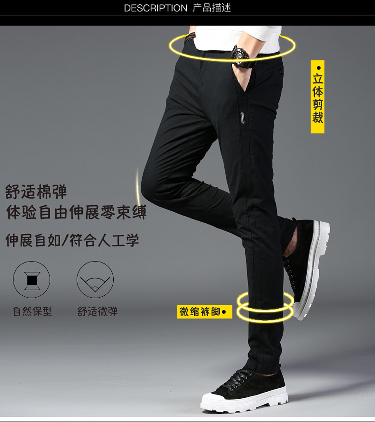 Hfe49637e730b44cc8aaba54d5a568023e Brand Men Pants Casual Mens Business Male Trousers Classics Mid weight Straight Full Length Fashion breathing Pant