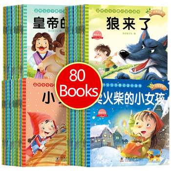 80 books Chinese Mandarin Story Book with Lovely Pictures Classic Fairy Tales Chinese Character pinyin book For Kids Age 0 to 6