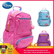Disney 2019 Princess Sophia Schoolbag Protect the Spine Backpacks Fashion Kids Backpack Kid School Bags for Girls
