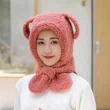 Корейская шапка для взрослых осенне зимние модели мужчин и женщин