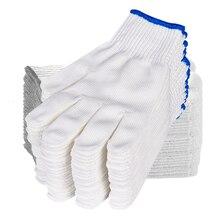 Yarn-Gloves Labor-Protection Auto-Repair Cotton-Thread White Thread-Site-Driver