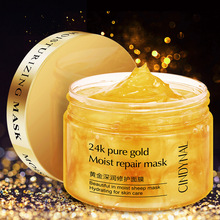 120g 24K Gold Repair Sleep Mask Moisturizing  skin care  mascara facial  Sleeping Mask mud  korean face mask  facial mask