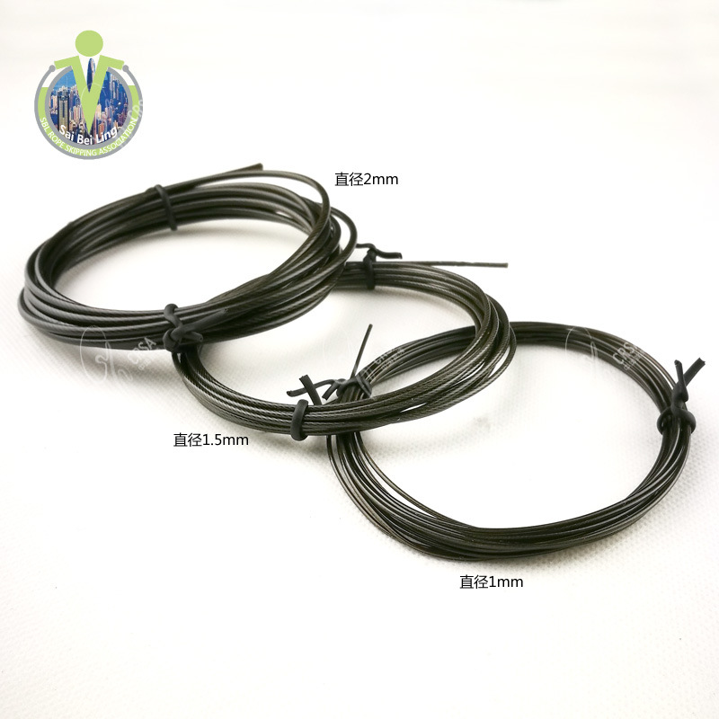 Sai Bei Ling Game With Speed Jump Rope Accessories Replacement Wire Rope Body Multi-Specification Shanghai Issued