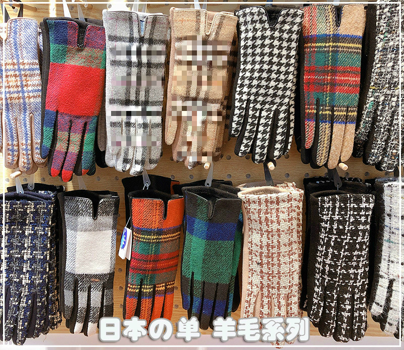 2019  Winter Gloves, Cashmere Touch Screen Gloves, Neutral  Plaid Wool Gloves ,patchwork Leather Gloves Women  Driving Gloves