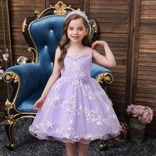 Красивое платье для девочки с изображением звездного цветка