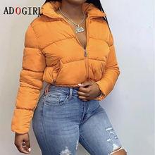 Осенне зимняя однотонная короткая куртка adogirl со стандартным