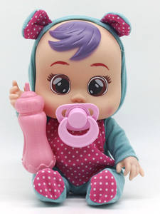 Electric Silicone Crying Baby Doll, Sound, Dressing Doll Toy Gift For Children