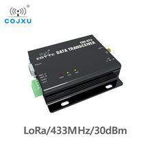 433 МГц приемопередатчик дальнего действия коммуникатор радио