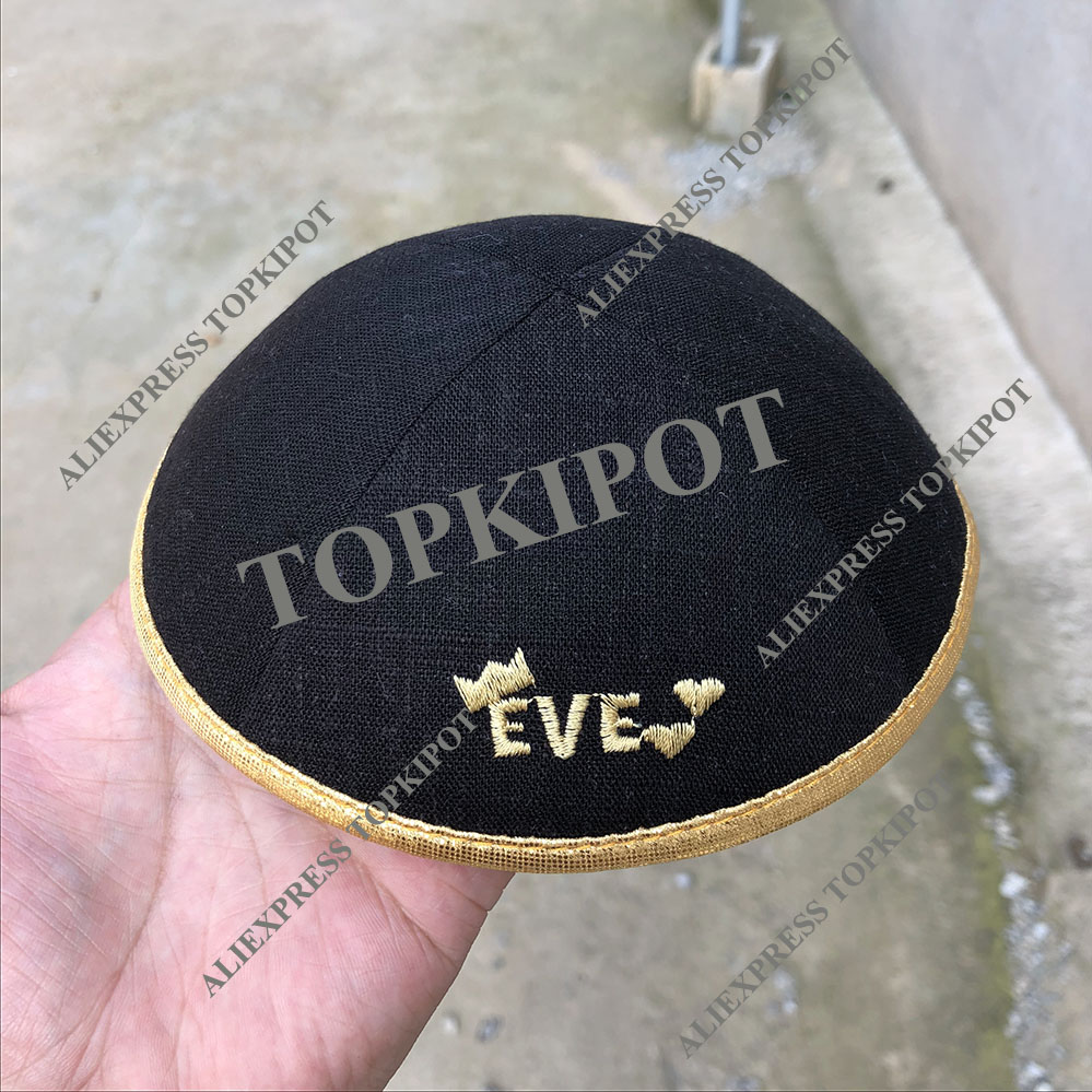 BLACK LINEN KIPPAHS WITH GOLD EMBROIDERY AND GOLD BORDER