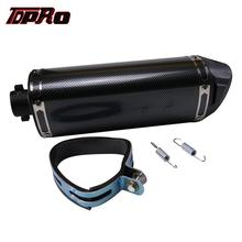 TDPRO 38mm Carbon Fiber Silencer Exhaust Muffler Pipe+Clamp For Motorcycle Street Motorbike Scooter Quad ATV Dirt Pit Bike Buggy