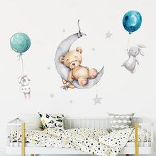 Watercolor Balloon Bunny and Brown Bear Wall Stickers for Kids Room Baby Nursery Room Decoration Wall Decal Party PVC Watercolor