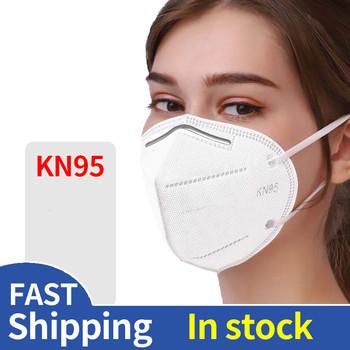 5-warstwa KN95 maska ochronna Anti-maska przeciwpyłowa maska ochronna na twarz maska ochronna 99 filtracji Anti Fog gazu grypy szybka dostawa tanie i dobre opinie NoEnName_Null Chin kontynentalnych Ochrona przed kurzem Jeden raz Dla dorosłych NONE GB2626-2006 Maski