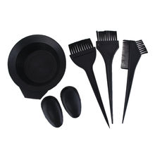 6pcs/set Hair Color Dye Mixing Bowl Comb Brushes Hairdressing Styling Tools Kit Black Professional Salon Hairdresser Tint Bowl