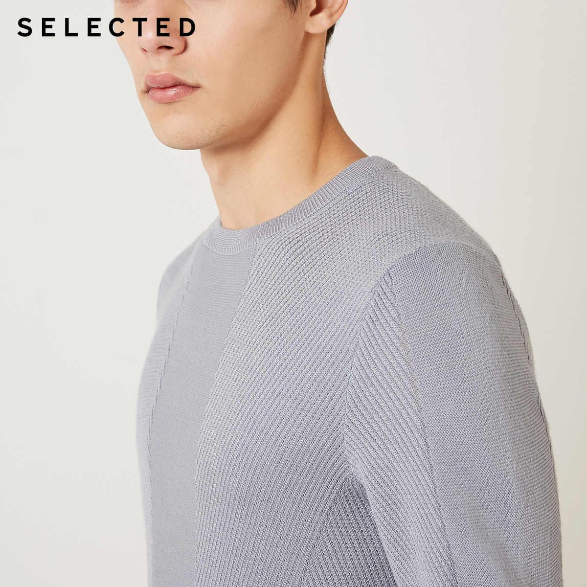 선택 남성 모직 순수 컬러 스웨터 옷 라운드 넥 라인 스웨터 니트 S | 419124549