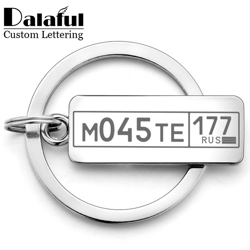 Customized Engraved Keychain For Car Logo Plate Number Personalized Gift Anti-lost Keyring Key Chain Ring P009C(China)