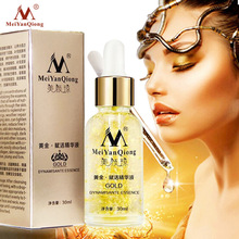 24K Gold Essence Serum Anti-Aging Remove Wrinkles Fine Lines Face Serum