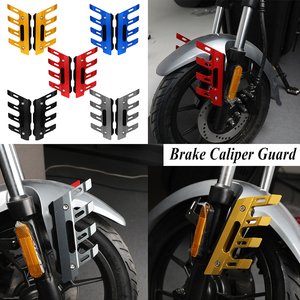 Image 2 - Motorcycle Front Fender Side Brake Caliper Guard For YAMAHA VMAX1200 VMAX V MAX 1200 1700 Mudguard Sliders Lower Fork Protection