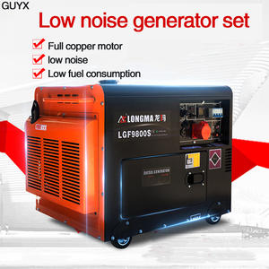 Fully automatic household diesel 3KW low noise electric start 220V generator set