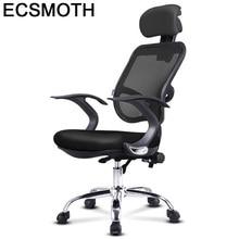 Stoelen Cadir Bureau Meuble Sedia Ufficio Oficina Y De Ordenador Taburete Fauteuil Poltrona Cadeira Silla Gaming Computer Chair