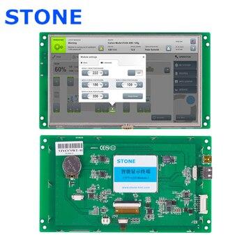 Industrial LCD + Control IC + MCU Borad + Uart Port + Free Shipping free shipping 10pcs dap017ah dap017a lcd management ic chip