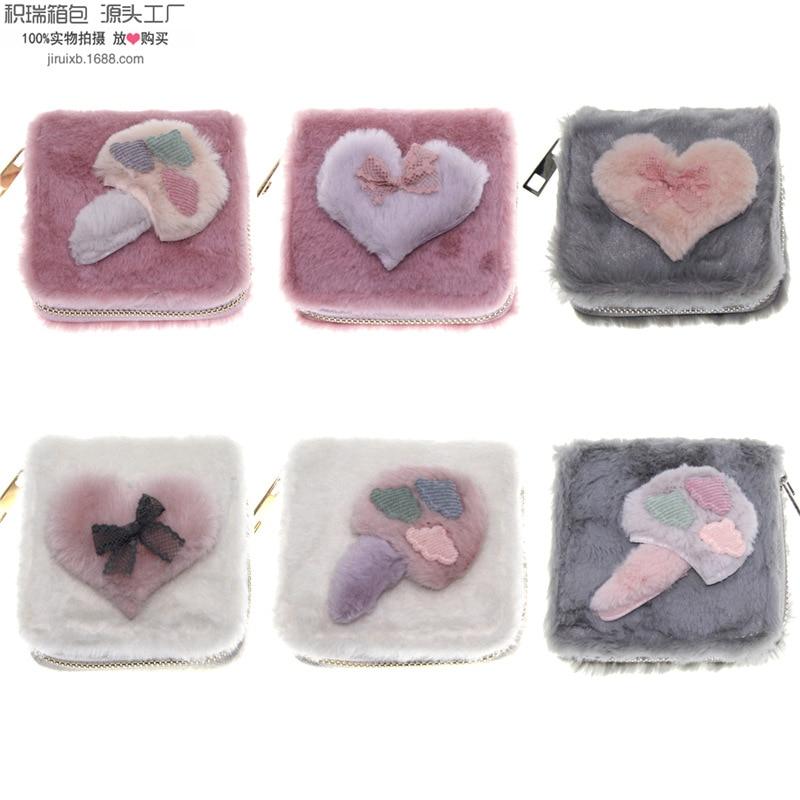 Japanese Korean Cute Patch Plush Heart Shape Ice Cream Short Wallet Children's Bags Wallet Wallet Yiwu