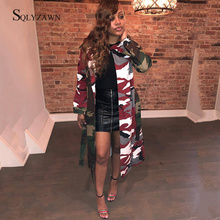 Women Fall Camouflage Color Block Patchwork X-Long Trench Coat Streetwear Vintag