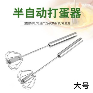 Manufacturers Direct Selling 12-Inch Large Size Semi-automatic Egg Beater Rotating Egg-whisk Household Kitchen Knead Dough Maker