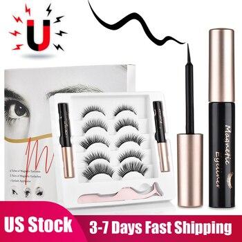 5 Pair Magnetic Eyelashes With Magnet Liquid Eyeliner Tweezer Set Waterproof Long Lasting Natural Mink False Eyelashes Extension long false eyelashes set 5 pair