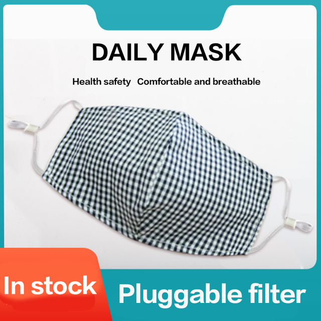 Kn95 respirator replaceable PM2.5 filter element non-woven filter 4