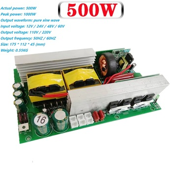 500W pure sine wave inverter 12v 24v 48v 60v to 220v 110v 50hz 60Hz inverter power converter of household integrated machine