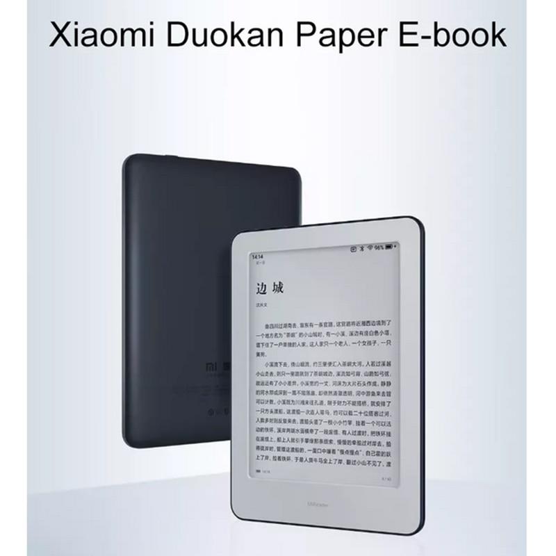 Xiaomi MiReader электронная книга 1 Гб + 16 Гб HD 6 дюймовый защита глаз электронные чернила Экран планшетный электронных Бумага электронная книга Тип... - 1
