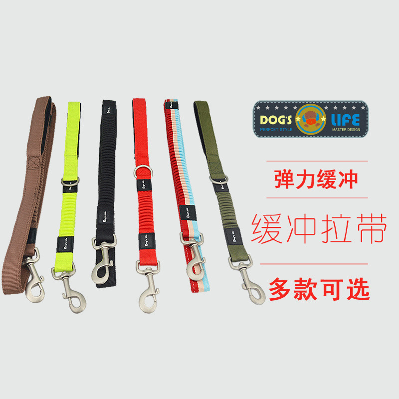 Wheelock Color Buffer Sling Small Large Dog Riot Rushed Sling Teddy Golden Retriever Hand Guard Sling