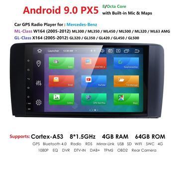 DSP IPS Android 9.0 4G 64G car GPS For Mercedes Benz ML GL W164 ML350 ML500 GL320 X164 ML280 GL350 GL450 radio stereo navigation