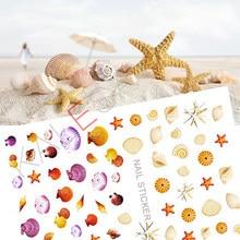 3d unhas arte manicure mar adesivos decorações de design de unhas concha de peixe adesivos de unhas decalques adesivo para trás cola design seaman diy