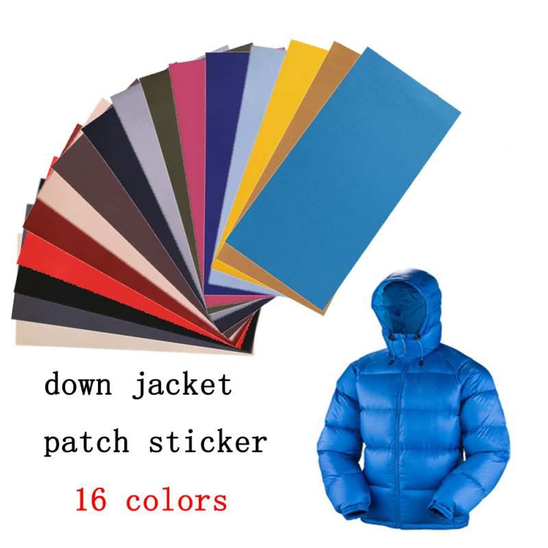Patch en tissu auto adhésif vers le bas de la veste Patch de réparation en cuir couleur unie imperméable vêtements autocollants New2 - 2