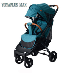 عربة أطفال YOYAPLUS max 2020 ، شحن مجاني و 12 هدية ، انخفاض سعر المصنع للمبيعات الأولى ، تصميم جديد yoya Plus 2020