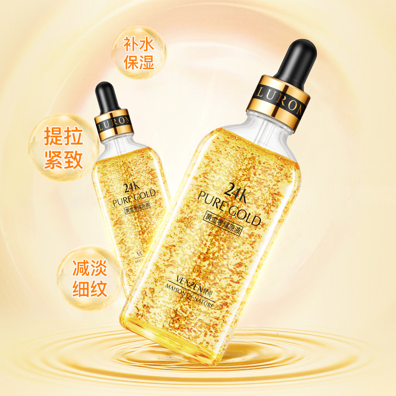 Venzen Repairing Face Serum Shrink Pores Anti Aging Lifting Firming Treatment Repair Pore Facial Essence Skin Care vitamin