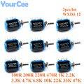 2 шт. WXD3-12 точность многооборотный проволочный потенциометр 100 220 470 1K 2,2 K 3,3 K 4,7 K 6,8 K 10K 22K 33 К 47 к Реостат со скользящим контактом