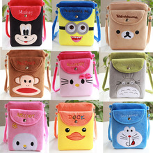 18CM new mini plush wallet small gift bag cute child girl