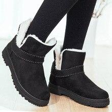 купить 2019 Women Snow Boots Winter Fur Ankle Boot Female Bowtie Warmer Plush Suede Rubber Flat Slip On Fashion Platform Ladies Shoes дешево
