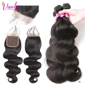 Vanlov Peruvian Hair Body Wave 3 Bundles With Closure Human Hair Bundles With Closure Lace Closure Remy Human Hair Extension