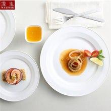 Круглая обеденная тарелка в скандинавском стиле высокого качества