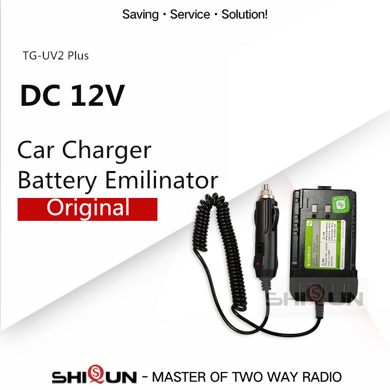 Original 12V DC Car Charger Battery Eliminator For QuanSheng TG-UV2 Plus 10W Walkie Talkie Quansheng TG UV2 Plus Car Charger 12V