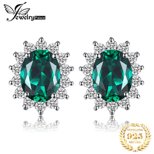 Kate Princess Diana William Engagement Wedding 2.5ct Nano Russian Emerald Stud Earrings Sets Pure Solid 925 Sterling Silver