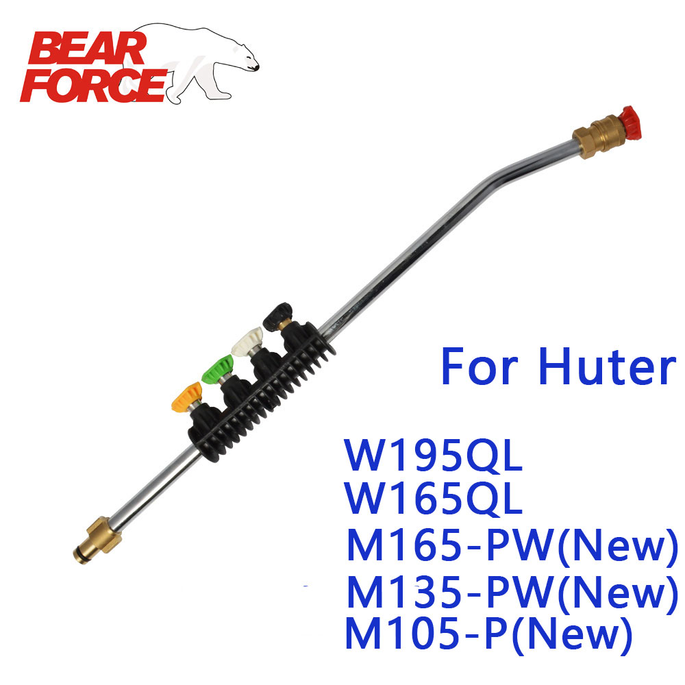 High Pressure Washer Wand Metal Adapter With 5 Quick Nozzle Tips For Huter