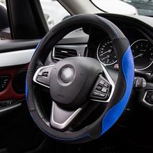 Osłona na kierownicę do samochodu PU skóra uniwersalna osłona kierownicy wyposażenie wnętrza samochodu części samochodowe tanie tanio CN (pochodzenie) Faux leather Kierownice i piasty kierownicy 630g four season 413434 38cm