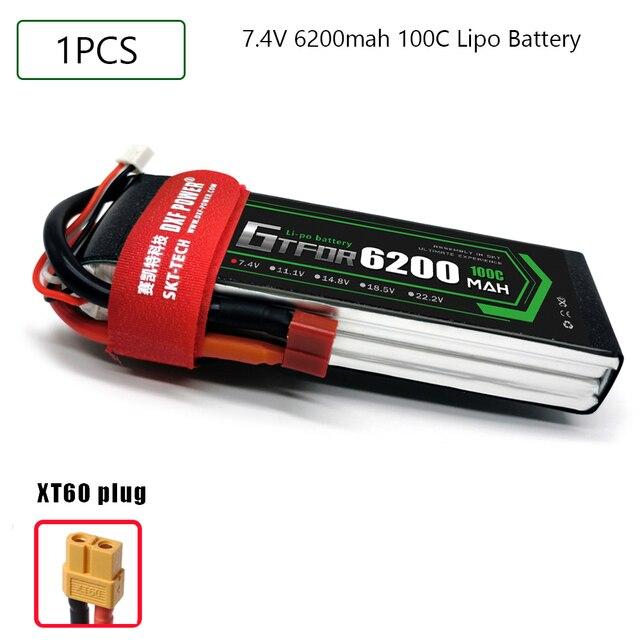 GTFDR 2S 7.4V 6200mAh 100C LiPo