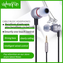 URBANFUN Wired Earphone In-Ear Sport Headset With mini Earbuds Earphones For iPhone Samsung Huawei Xiaomi(China)